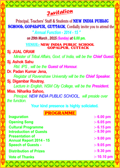 Annual function Invitationcard 2014-15 1